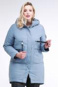 Оптом Куртка зимняя женская молодежная серого цвета 95-906_2Sr в Казани, фото 4