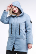Оптом Куртка зимняя женская молодежная серого цвета 95-906_2Sr в Казани, фото 5