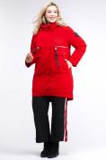 Оптом Куртка зимняя женская молодежная красного цвета 95-906_4Kr в Казани
