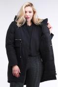 Оптом Куртка зимняя женская молодежная черного цвета 95-906_701Ch в Екатеринбурге, фото 7