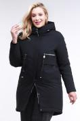 Оптом Куртка зимняя женская молодежная черного цвета 95-906_701Ch в Екатеринбурге, фото 2