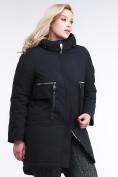 Оптом Куртка зимняя женская молодежная черного цвета 95-906_701Ch в Екатеринбурге, фото 3