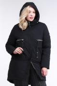 Оптом Куртка зимняя женская молодежная черного цвета 95-906_701Ch в Екатеринбурге, фото 5