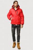 Оптом Куртка зимняя мужская красного цвета 9521Kr в Екатеринбурге