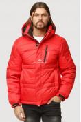 Оптом Куртка зимняя мужская красного цвета 9521Kr в Екатеринбурге, фото 2