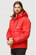 Оптом Куртка зимняя мужская красного цвета 9521Kr в Екатеринбурге, фото 3