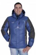Интернет магазин MTFORCE.ru предлагает купить оптом куртка пуховик мужская синего цвета 9573S по выгодной и доступной цене с доставкой по всей России и СНГ