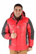 Интернет магазин MTFORCE.ru предлагает купить оптом куртка пуховик мужская красного цвета 9573Kr по выгодной и доступной цене с доставкой по всей России и СНГ