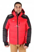 Оптом Куртка пуховик мужская красного цвета 9636Kr в Екатеринбурге, фото 2