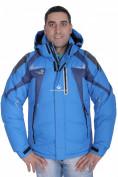Интернет магазин MTFORCE.ru предлагает купить оптом куртка пуховик мужская синего цвета 9663S по выгодной и доступной цене с доставкой по всей России и СНГ