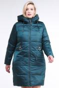 Оптом Куртка зимняя женская классическая темно-зеленого цвета 98-920_13TZ в Казани, фото 3