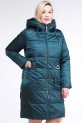 Оптом Куртка зимняя женская классическая темно-зеленого цвета 98-920_13TZ в Казани, фото 4