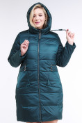 Оптом Куртка зимняя женская классическая темно-зеленого цвета 98-920_13TZ в Казани