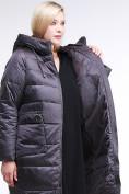 Оптом Куртка зимняя женская классическая темно-серого цвета 98-920_58TC в  Красноярске, фото 6