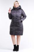 Оптом Куртка зимняя женская классическая темно-серого цвета 98-920_58TC в  Красноярске