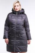 Оптом Куртка зимняя женская классическая темно-серого цвета 98-920_58TC в  Красноярске, фото 2