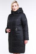 Оптом Куртка зимняя женская классическая черного цвета 98-920_701Ch в  Красноярске, фото 3