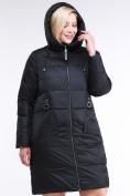 Оптом Куртка зимняя женская классическая черного цвета 98-920_701Ch в  Красноярске, фото 5