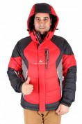 Интернет магазин MTFORCE.ru предлагает купить оптом куртка пуховик мужская красного цвета 9855Kr по выгодной и доступной цене с доставкой по всей России и СНГ