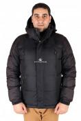 Интернет магазин MTFORCE.ru предлагает купить оптом куртка пуховик мужская черного цвета 9872Ch по выгодной и доступной цене с доставкой по всей России и СНГ