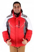 Интернет магазин MTFORCE.ru предлагает купить оптом куртка зимняя мужская красного цвета 9942Kr по выгодной и доступной цене с доставкой по всей России и СНГ