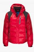 Оптом Куртка зимняя мужская красного цвета 9952Kr в Казани