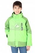 Интернет магазин MTFORCE.ru предлагает купить оптом куртка мальчик три в одном зеленого цвета B01Sl по выгодной и доступной цене с доставкой по всей России и СНГ