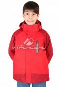 Интернет магазин MTFORCE.ru предлагает купить оптом куртка мальчик три в одном красного цвета B01Kr по выгодной и доступной цене с доставкой по всей России и СНГ