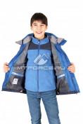 Интернет магазин MTFORCE.ru предлагает купить оптом куртка мальчик три в одном синего цвета B01S по выгодной и доступной цене с доставкой по всей России и СНГ