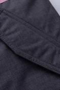 Оптом Горнолыжный костюм подростковый для девочки бирюзового цвета 8932Br в Казани, фото 8