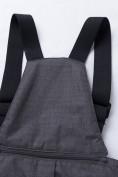 Оптом Горнолыжный костюм подростковый для девочки бирюзового цвета 8932Br в Казани, фото 16