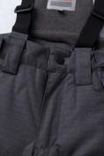 Оптом Горнолыжный костюм подростковый для девочки бирюзового цвета 8932Br в Казани, фото 17