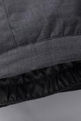 Оптом Горнолыжный костюм подростковый для девочки бирюзового цвета 8932Br в Казани, фото 21