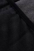 Оптом Горнолыжный костюм подростковый для мальчика синего 8929S в Екатеринбурге, фото 8