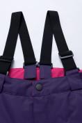 Оптом Горнолыжный костюм для ребенка фиолетового цвета 8928F, фото 15