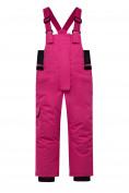 Оптом Горнолыжный костюм для ребенка розового цвета 8926R в Нижнем Новгороде, фото 4