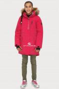 Оптом Куртка парка зимняя подростковая для девочки розового цвета G27R в Казани, фото 3