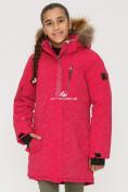 Оптом Куртка парка зимняя подростковая для девочки розового цвета G27R в Казани