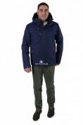 Интернет магазин MTFORCE.ru предлагает купить оптом куртка мужская осень весна темно-синего цвета 1718-1TS по выгодной и доступной цене с доставкой по всей России и СНГ