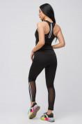Оптом Спортивный костюм для фитнеса женский черного цвета 21106Ch, фото 12