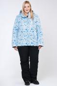 Оптом Куртка горнолыжная женская большого размера синего цвета 1830-1S, фото 13