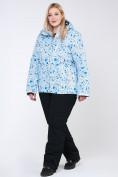 Оптом Куртка горнолыжная женская большого размера синего цвета 1830-1S, фото 10