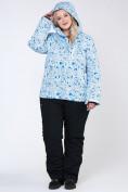 Оптом Куртка горнолыжная женская большого размера синего цвета 1830-1S, фото 12