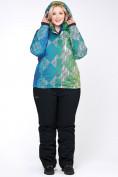 Оптом Костюм горнолыжный женский большого размера салатового цвета 01830-2Sl в  Красноярске, фото 10