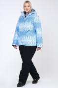 Оптом Костюм горнолыжный женский большого размера голубого цвета 01830Gl в  Красноярске, фото 9