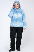 Оптом Костюм горнолыжный женский большого размера голубого цвета 01830Gl в  Красноярске, фото 11