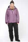 Оптом Костюм горнолыжный женский большого размера малинового цвета 018112М в  Красноярске