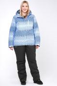 Оптом Костюм горнолыжный женский большого размера синего цвета 01830S, фото 5