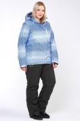 Оптом Костюм горнолыжный женский большого размера синего цвета 01830S, фото 4