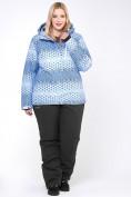 Оптом Костюм горнолыжный женский большого размера синего цвета 01830S, фото 3